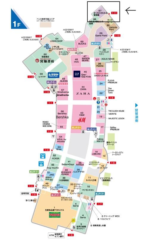 map_1f_l_1109