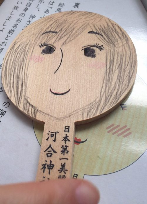 十日戎と京都_170224_0041
