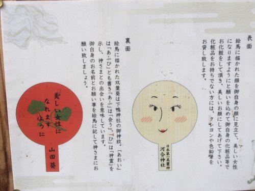 十日戎と京都_170224_0047