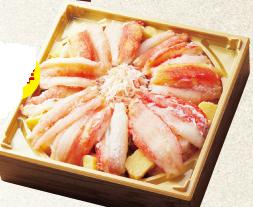 zuwaimeshi