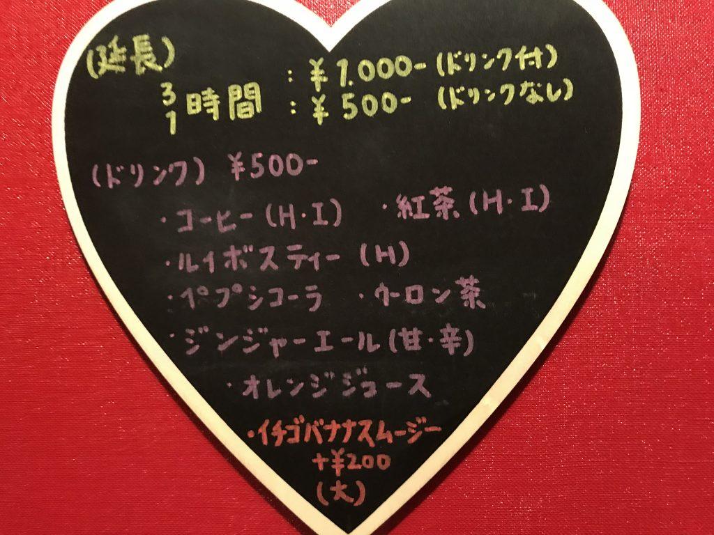 983DE5A5-D758-4AEF-9B63-9746A62B91AB