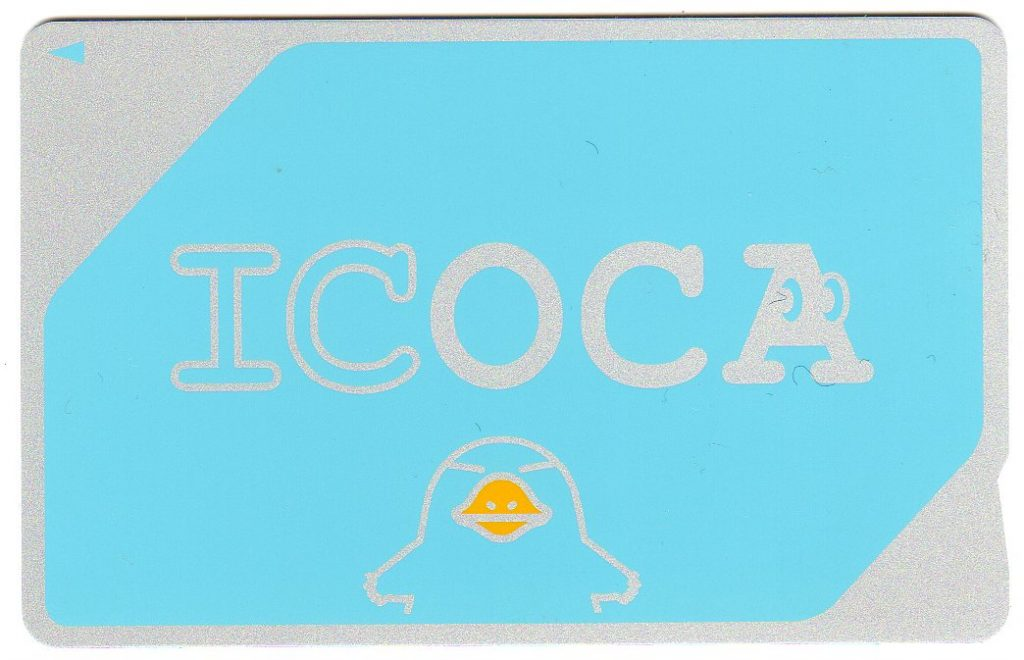 ICOCA_NEW_CARD